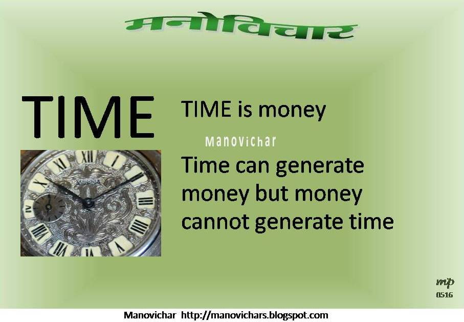Mind Thoughts: TIME is Money