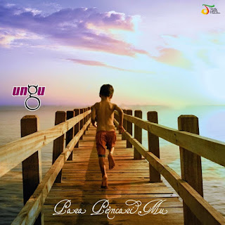 download  Lagu Ungu Para Pencarimu Full Album Mp3