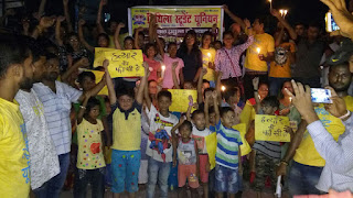 msu-candel-march-in-madhubani-for-pradyuman