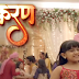 Naamkaran cast real name, wiki, latest gossips, latest news serial gossip, real girlfriend, upcoming future story, neel in naamkaran, wikipedia, latest news and gossips, neil khanna, future story serial gossip, facebook, written update, upcoming story, upcoming twist, watch online, episode, latest news, song download, youtube, twitter, title song, facebook, spoilers, instagram, timings, serial, all episodes, promo, upcoming episode, latest promo, new promo, upcoming story, latest updates, serial gossip, tv serial, actress, star cast, cast real names, facebook, wiki, images, future story, story ahead, Hot Star