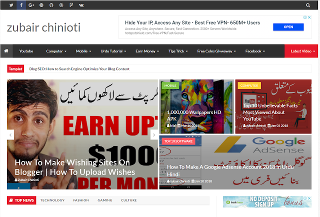 Zubair Chinioti Official Template Full Version Free Download 2019