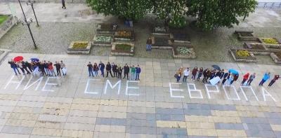 По интересен начин в Тетевен отбелязаха Деня на Европа