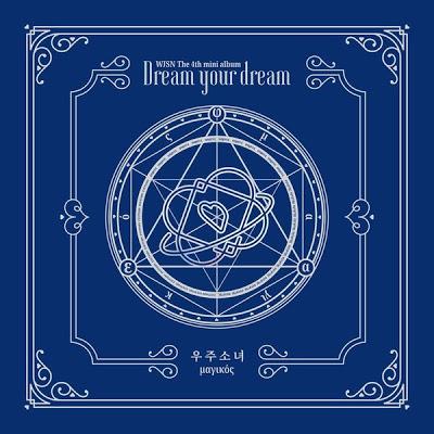 WJSN (Cosmic Girls) - 꿈꾸는 마음으로 (Dreams Come True)