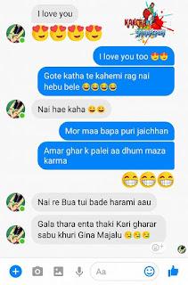 sambalpuri whatsapp status