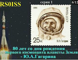 ISS SSTV PA3GNZ