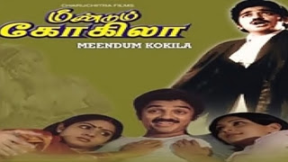 Meendum Kokila (1981) Tamil Movie