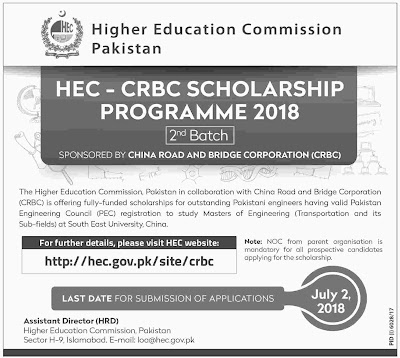 HEC - CRBC Scholarship Programme 2018 2nd Batch