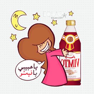 أسماء قروبات رمضان 2016 - اسماء قروبات واتس اب رمضان