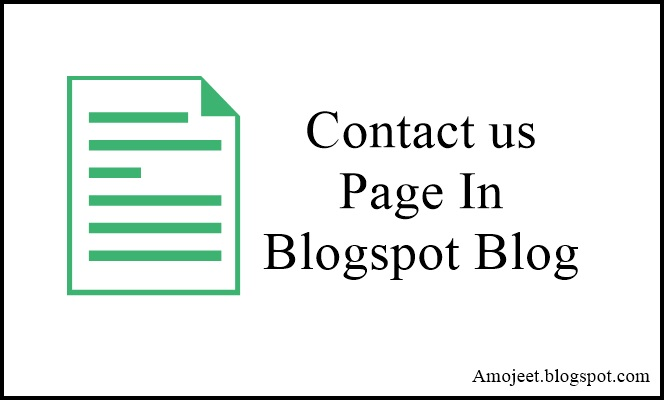 blogspot-me-contact-us-page-kaise-banaye