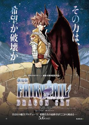 Fairy Tail: Dragon Cry (HD 1080P y Español- Inglés 2018) poster box code
