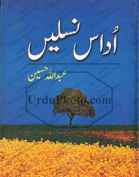 free books to read online,free download books,free download ebooks,free e books,free ebooks,free ebooks download,free ebooks download pdf,free ebooks online,free ebooks pdf,free epub books,free online books,free online books to read,free pdf books,free pdf books download,good books,good books to read,google books,online book reading,online books,online books free,online books to read,online reading books,pdf books,pdf books download,pdf books free download,read books online,read books online for free,read books online free,read free books online,كتب pdf