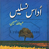 Udass Naslain Urdu Book Read Online By Abdullah Hussain
