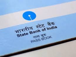 ममता कार्ड के लिए बैंक अकाउंट