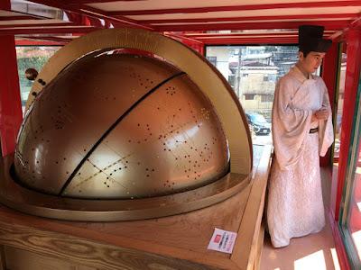 水運儀象台2階の天球儀