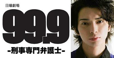 Sinopsis 99.9 Keiji Senmon Bengoshi
