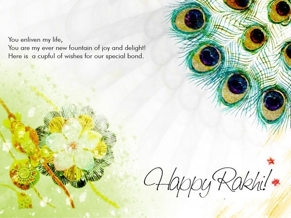 Rakhi-messages-for-sister-and-brother