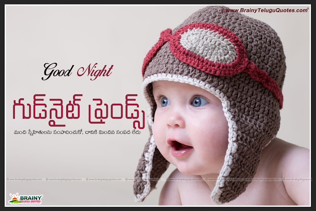 Here is a Telugu Subharaathri Greetings online for Friends,Telugu language Good night Animated Telugu Pictures Online, Good Night sms in Telugu,Awesome Telugu Good night Pics,Telugu Good Night Picture Messages. Good night Telugu Greetings,Best Telugu Good night Greetings, Inspiring Good night Thoughts and Quotes,l Best Romantic Good night GIF Images, Good night Quotes for best Friends, Nice Telugu Good night Friends Animated Images