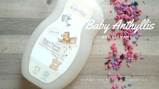 baby-anthyllis-gel-y-champu-portada