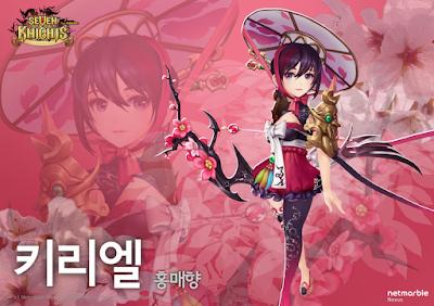 Kiriel Chinese Festival Costume