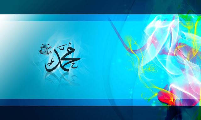 Eid Milad-Un-Nabi S.A.W Wallpapers