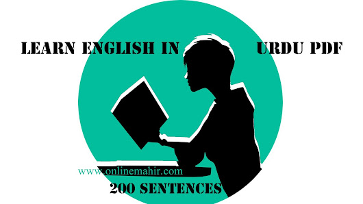 Learn English in Urdu PDF - 200 Important Question and Answers