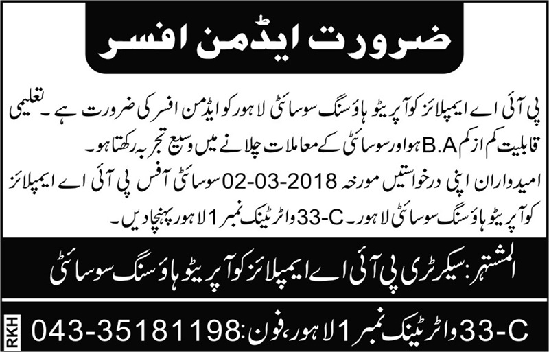 Latest Jobs 2018 in PIA Employees Cooperative Housing Society Lahore