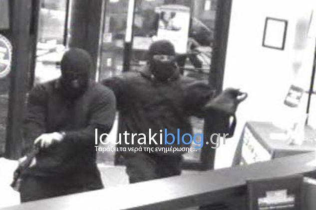 ΚΙΝΗΜΑΤΟΓΡΑΦΙΚΗ ληστεία σε τράπεζα στους Αγίου Θεοδώρους! – ΜΠΟΥΚΑΡΑΝ με τα όπλα και άρπαξαν το ΤΑΜΕΙΟ!