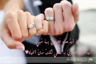 عبارات حب علي صوررومانسية