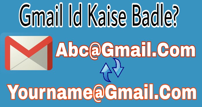 Gmail Id Kaise Badle? How Change Gmail Address In Hindi