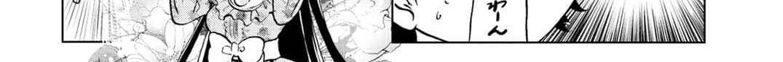 อ่านการ์ตูน Koisuru Yankee Girl ตอนที่ 1 หน้าที่ 89