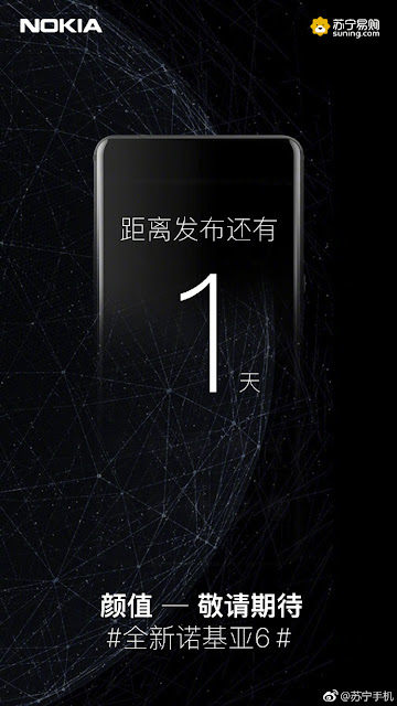 Nokia 6 (2018) Launch teaser