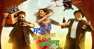 Download Matru Ki Bijlee Ka Mandola (2013) - HQ Super Cam Rip