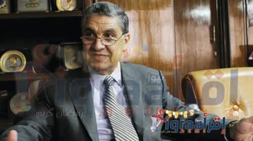 """اخبار مصر اليوم الخميس 14-7-2016 : وزير الكهرباء يلغي """"سبوبة الممارسة"""""""