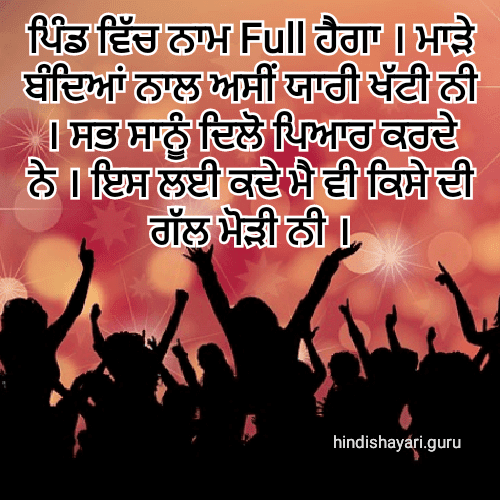 New yaari Status in hindi And punjabi letest Collection Writting by Funtop peoples On this website