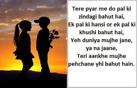 Love Shayari do dil hd photos