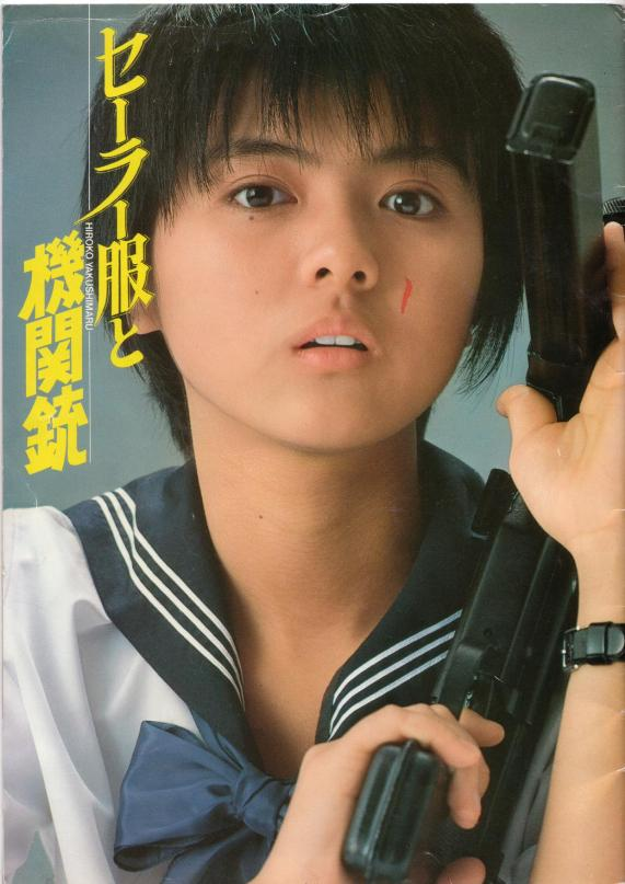 Sinopsis FIlm Jepang: Sailor Suit and Machine Gun / Sailor-fuku to kikanju (1981)