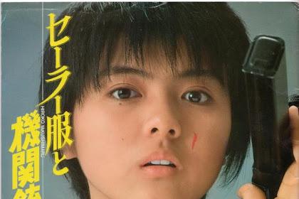 Sailor Suit and Machine Gun / Sailor-fuku to kikanju / セーラー服と機関銃 (1981) - japanese Movie