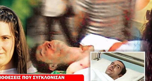 Θανάσης Αρβανίτης – Ο ψυχάκιας που έκοψε το κεφάλι της 25χρονης συζύγου του και το περιέφερε στα σοκάκια