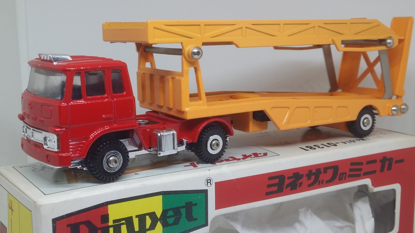Go! Go! Tomica: My Toy Cars Part III