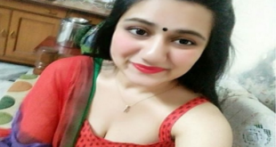 Dating aunty phone number