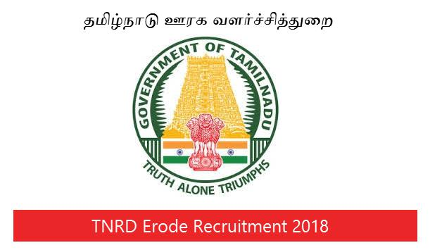 TNRD Erode Recruitment 2018