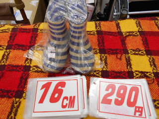 長靴 リサイクル 16センチ