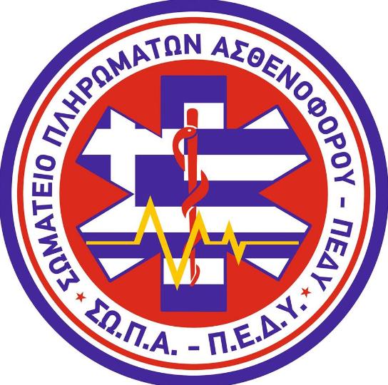 Σχετικά με το περιστατικό στις 16 Αυγούστου 2018 στην ΚΙΣΣΑΜΟ ΧΑΝΙΩΝ