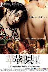 Lost in Beijing (2007) เกมรักหักหลัง ฟ่าน ปิงปิง