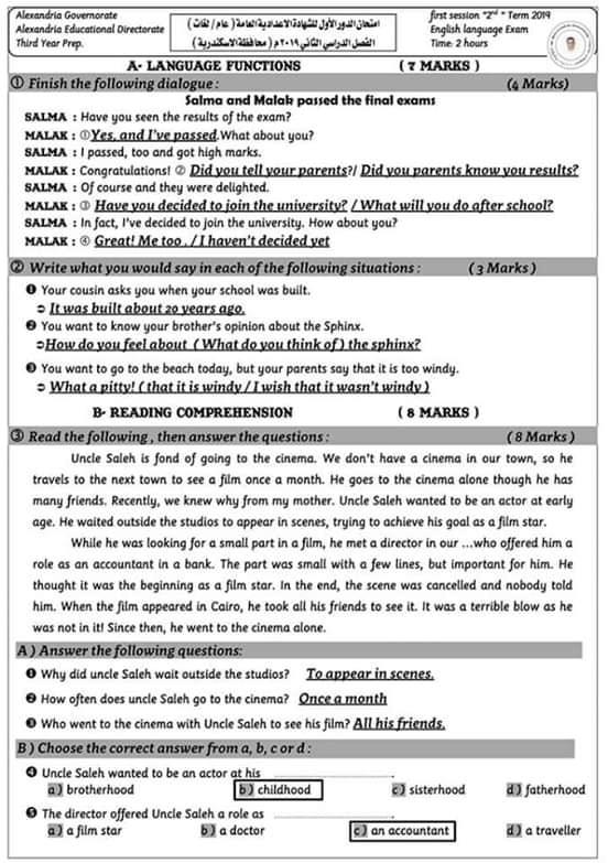 اجابة امتحان اللغة الانجليزية للصف الثالث الاعدادي ترم ثاني 2019 محافظة الاسكندرية 4