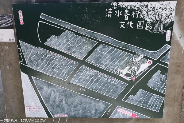 《台中.清水》清水眷村文化園區|全國13處眷村文化保存計畫之一|免費參觀