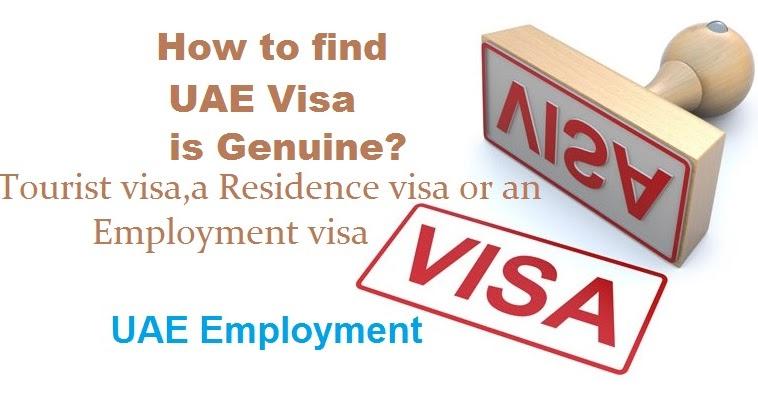 How To Check UAE Visa Status Online