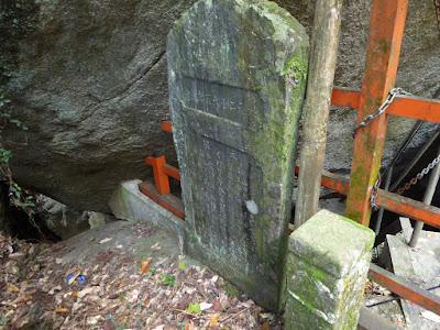磐船神社 『岩窟めぐり』の入口