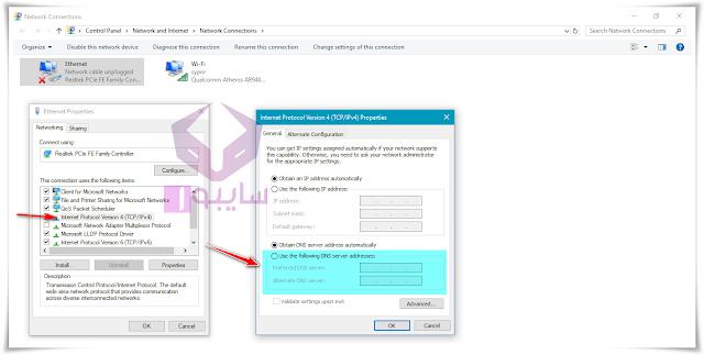 تسريع الاتصال بالأنترنت مجانا عن طريق الخدمة الجديدة من Cloudflare