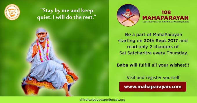 Baba Answered My Prayer